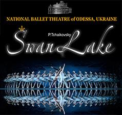 Swan Lake Upcoming Events